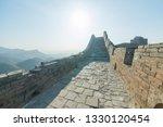 great wall of beijing china   Shutterstock . vector #1330120454