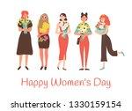 happy womens day international... | Shutterstock .eps vector #1330159154