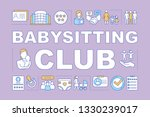 babysitting club word concepts... | Shutterstock .eps vector #1330239017