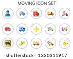 moving icon set. 15 flat moving ... | Shutterstock .eps vector #1330311917