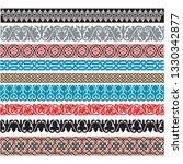 varities type boarder design ... | Shutterstock .eps vector #1330342877