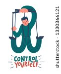 control yourself. hand drawn... | Shutterstock .eps vector #1330366121