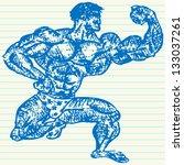 strong man bodybuilder muscles | Shutterstock .eps vector #133037261