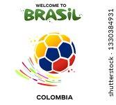 vector illustration of a soccer ... | Shutterstock .eps vector #1330384931