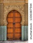 Arabic Oriental Styled Door In...
