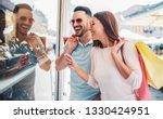 beautiful young couple enjoying ... | Shutterstock . vector #1330424951