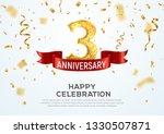 3 years anniversary vector... | Shutterstock .eps vector #1330507871