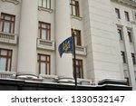 """kiev kyiv  ukraine   01.14... | Shutterstock . vector #1330532147"