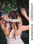 boho style accessories. woman... | Shutterstock . vector #1330551614