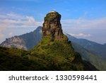 fangjingshan  mount fangjing... | Shutterstock . vector #1330598441