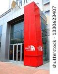 columbus ohio usa february 28... | Shutterstock . vector #1330623407