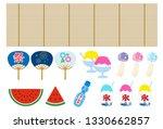 japaneas summer icon set the... | Shutterstock .eps vector #1330662857