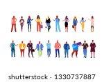 set stylish business people... | Shutterstock .eps vector #1330737887