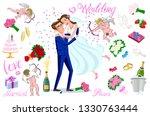 set vector just married ... | Shutterstock .eps vector #1330763444