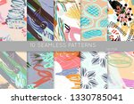 collection of seamless patterns.... | Shutterstock .eps vector #1330785041