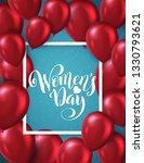 8 march international womens... | Shutterstock . vector #1330793621