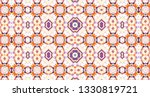 colorful pattern for textile... | Shutterstock . vector #1330819721