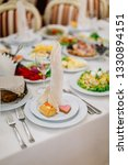 wedding table setting with... | Shutterstock . vector #1330894151