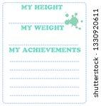 vector baby milestone card for... | Shutterstock .eps vector #1330920611