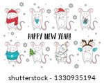 New Year And Christmas Rat...