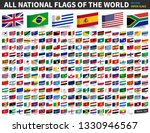 all national flags of the world ... | Shutterstock .eps vector #1330946567