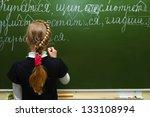 The Schoolgirl Writes Chalk On...