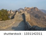 great wall of beijing china   Shutterstock . vector #1331142311