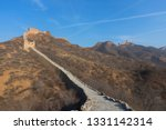 great wall of beijing china   Shutterstock . vector #1331142314