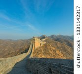 great wall of beijing china   Shutterstock . vector #1331142317