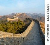 great wall of beijing china   Shutterstock . vector #1331143397