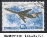 ussr   1979  postage stamp with ... | Shutterstock . vector #1331361704