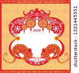 happy chinese new year 2020  ...   Shutterstock .eps vector #1331445551
