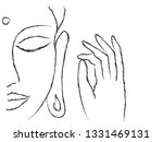 buddha face silhouette and his...   Shutterstock . vector #1331469131