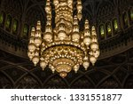 muscat  oman   jan 24  2019 ...   Shutterstock . vector #1331551877