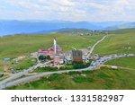 trabzon in  aykara  sultanmurat ... | Shutterstock . vector #1331582987