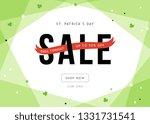 st. patrick's day sale banner... | Shutterstock .eps vector #1331731541