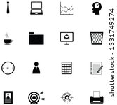office icon set | Shutterstock .eps vector #1331749274