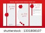 social media banner flyer... | Shutterstock .eps vector #1331808107