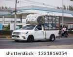 chiangmai  thailand   february... | Shutterstock . vector #1331816054