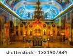 odessa  ukraine   july 2017 ...   Shutterstock . vector #1331907884