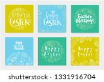 vector set of hand drawn doodle ... | Shutterstock .eps vector #1331916704