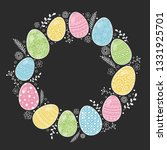 easter background with... | Shutterstock .eps vector #1331925701