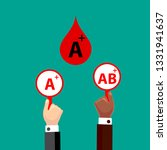 blood compatibility donation....   Shutterstock .eps vector #1331941637