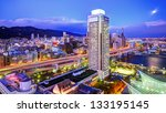Kobe, Japan panorama at Hanshin Expressway - stock photo