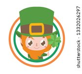 st. patrick's day badge with... | Shutterstock .eps vector #1332026297