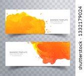 elegant colorful watercolor... | Shutterstock .eps vector #1332179024