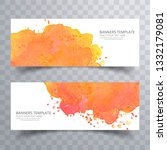 abstract colorful watercolor...   Shutterstock .eps vector #1332179081