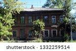 tula. russia. year 2014....   Shutterstock . vector #1332259514