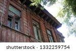 tula. russia. year 2014....   Shutterstock . vector #1332259754