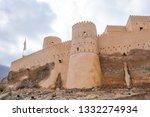 nakhal  oman   february 18 ... | Shutterstock . vector #1332274934